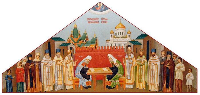 Образ восстановления единства Русской Церкви в Свято-Серафимовском храме