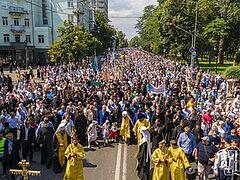 Митрополит Волоколамский Иларион: Крестный ход в Киеве продемонстрировал, что Украинская Православная Церковь — самая многочисленная конфессия Украины