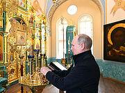 Владимир Путин посетил Коневский Рождество-Богородичный монастырь