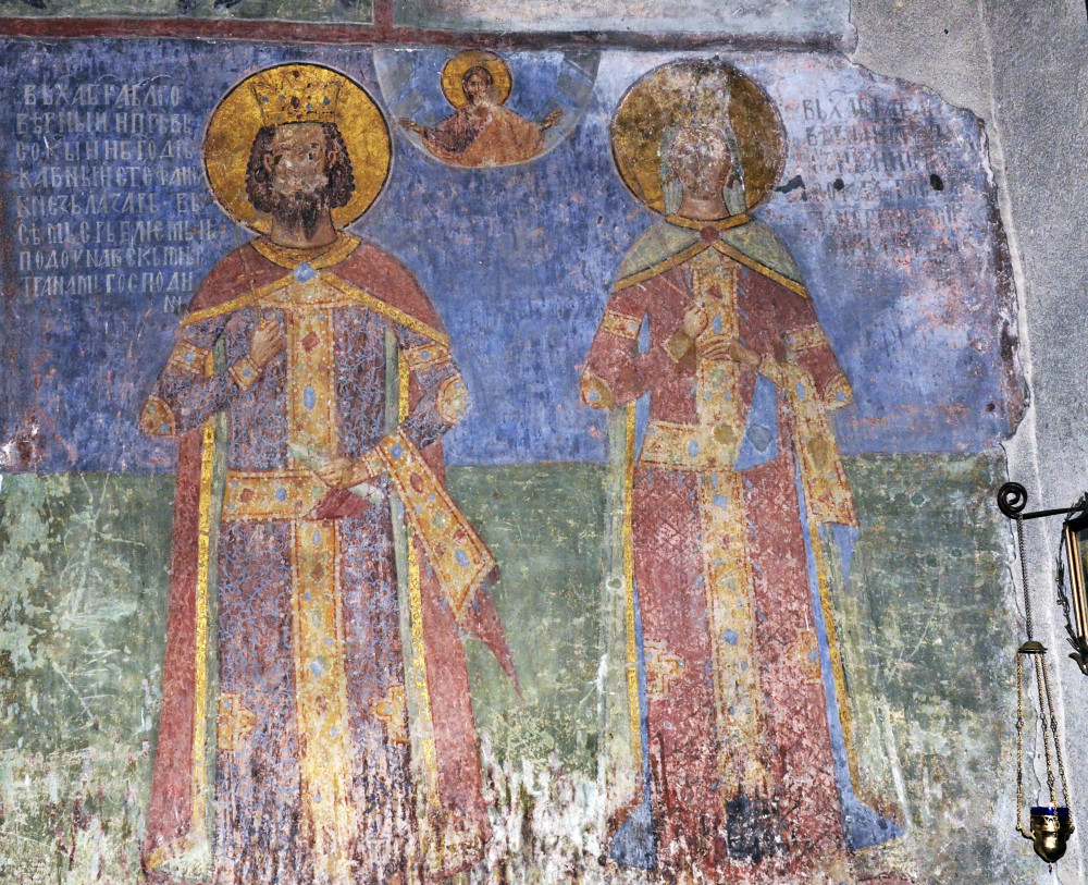 Святые царь Лазарь и царица Милица