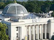 В Верховной Раде зарегистрирован законопроект об отмене дискриминационных законов, направленных против Украинской Православной Церкви