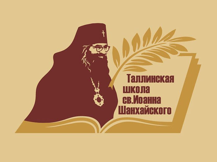 Photo: Facebook