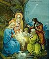 The Divine Services of the Nativity of Christ