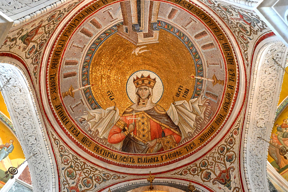 Святая Екатерина – небесная покровительница града Екатеринбург