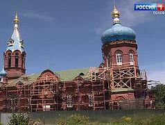 Храм Александра Невского в Пскове отремонтируют к празднованию 800-летия князя