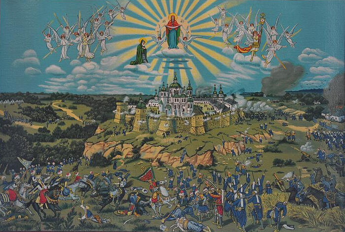 """""""The miraculous deliverance of the Pochaev monastery from the Turkish assault of 1675 during the Zbarazh War"""". An uncommon colored version of the famous illustration by polish artist Zygmunt Vogel (1764-1826)."""