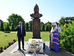 На территории Свято-Троицкого кафедрального собора Брянска установлен памятник благоверному князю Александру Невскому