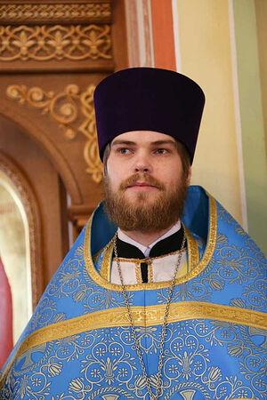 Иерей Димитрий Климов