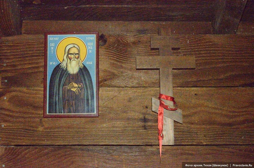 Inside Fr. Seraphim's cell. An icon of the monastery's patron saint, Herman of Alaska