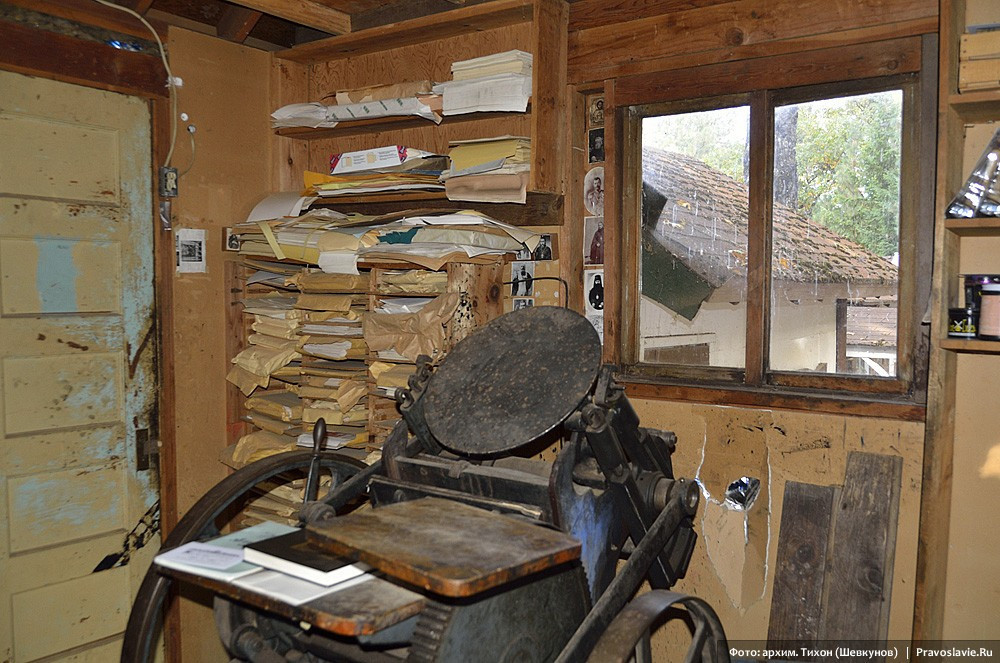 The old mechanical printing press, used to produce books and the English language periodical, The Orthodox Word