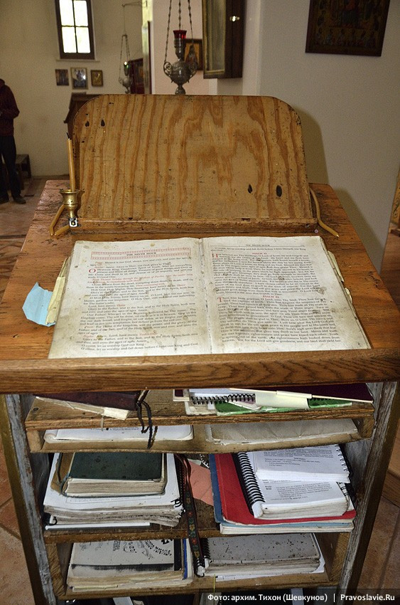 The reader's stand. There is no electricity in the church, and services are read by candlelight