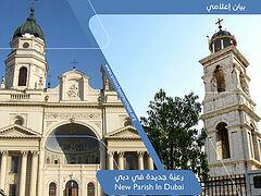 Antiochian and Romanian Patriarchates team up establish parish in Dubai