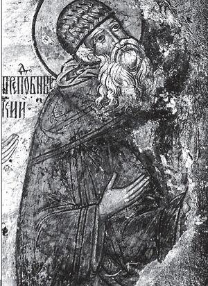 Преподобный Антоний Печерский. Фреска Успенского собора. XVI в
