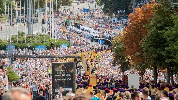 Великий Крестный ход в Киеве 27 июля с.г., посвященный памяти св. равноапостольного князя Владимира и 1033-летию Крещения Руси