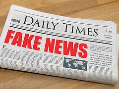 Еще раз о предвзятости и ложных новостях