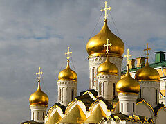 Constantinople's Archons run article with false accusations concerning Ukrainian Church