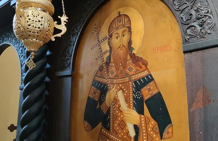 Святой Урош Неманич