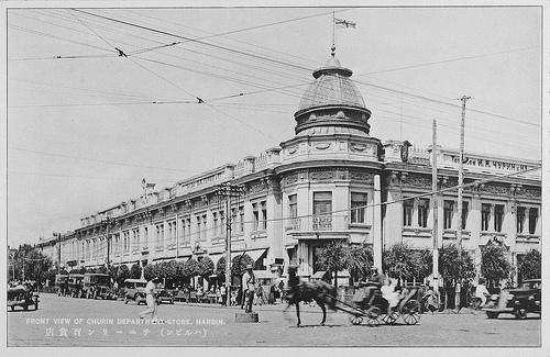 Торговый дом Чурин и Ко в Харбине