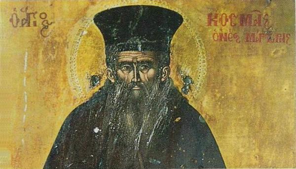 Η πιο παλαιά απεικόνιση του Αγίου Κοσμά του Αιτωλού που έχει διασωθεί. Είχε φιλοτεχνηθεί όταν ο Άγιος ήταν εν ζωή, το 1767