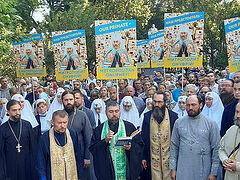 Ukrainian Orthodox prayerfully protest visit of Patriarch Bartholomew (+VIDEOS)