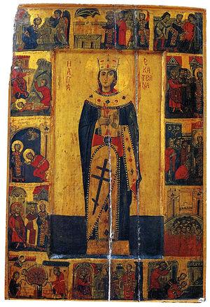 Святая Екатерина Александрийская, с житием