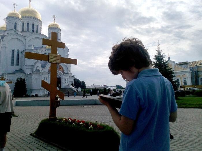 Молитва в Дивеево