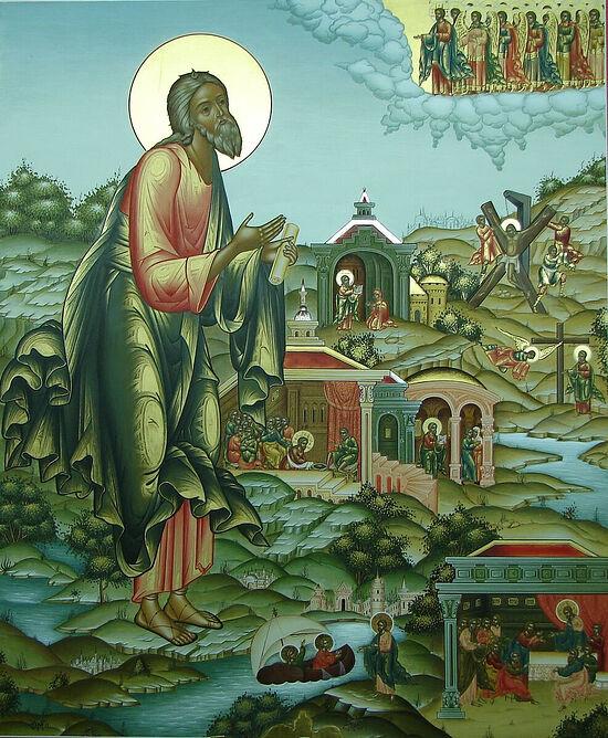 Святой апостол Андрей. Икона