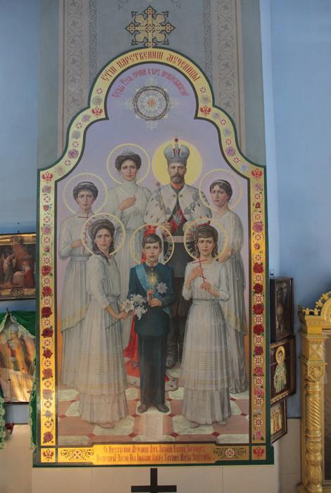 Икона святых царственных страстотерпцев в Казанском храме г. Харькова, 25 июня 2013 г.