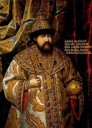 Tsar Alexei Mikhailovich