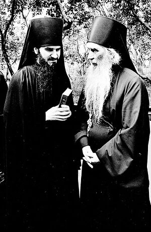 Отец Мефодий и отец Кирилл (Павлов)