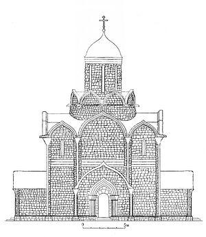 Успенский собор Ивана Калиты, XIV век. Реконструкция Сергея Заграевского
