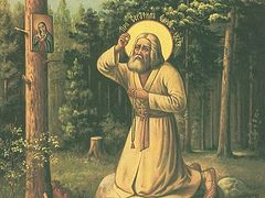 The Spiritual Path of St. Seraphim of Sarov