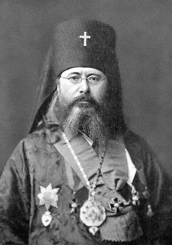 Епископ Нарвский Никон (Софийский)