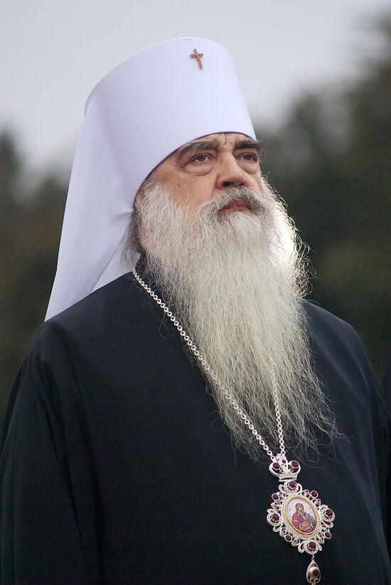 Metropolitan Philaret (Vakhromeev) of Minsk and Slutsk, Patriarchal Exarch of All Belarus
