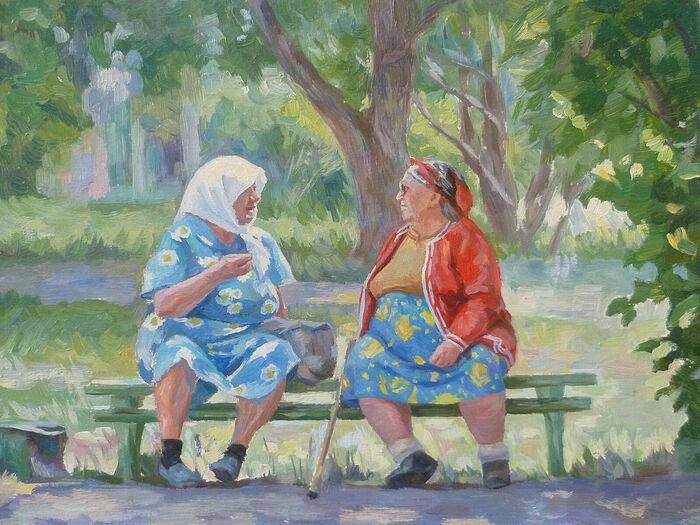 Художник: Ксения Сухордина