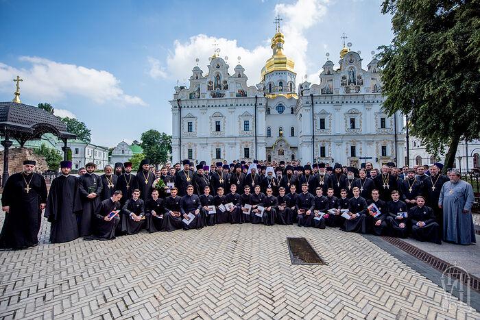 Выпускники Киевской духовной академии и семинарии