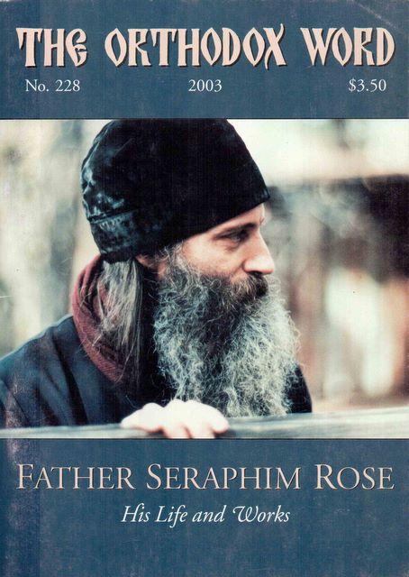 Журнал «Православное слово» в наши дни