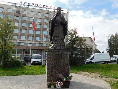 В Кандалакше освящен памятник просветителю саамов преподобному Феодориту Кольскому