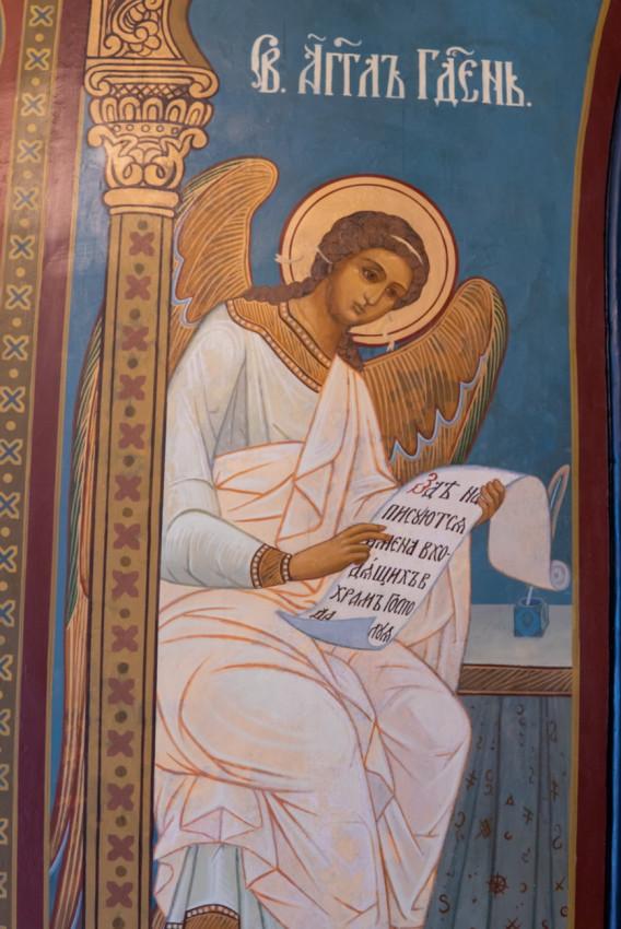 Ангел Господень
