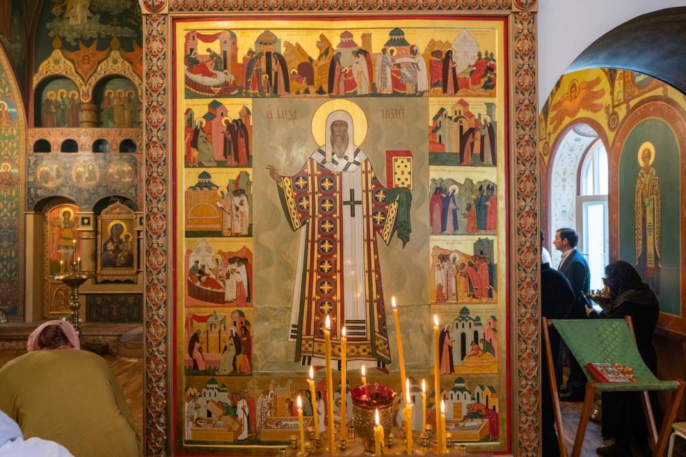 Икона свт. Алексия, митрополита Московского