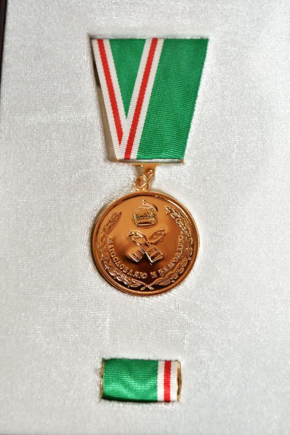 Медаль Патриаршей благодарности
