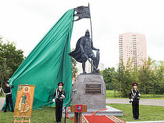 В Москве открыт памятник благоверному князю Александру Невскому