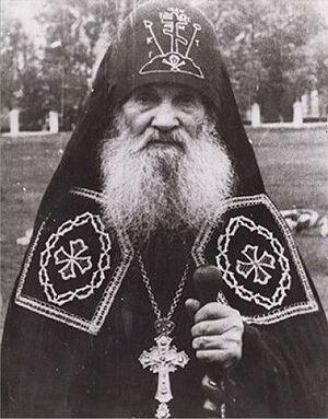 Схиархимандрит Григорий (Давыдов)