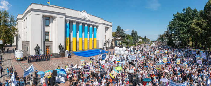 The prayer vigil of the Ukrainian Orthodox Church faithful in front of the Verkhovna Rada in connection with Patriarch Bartholomew's visit