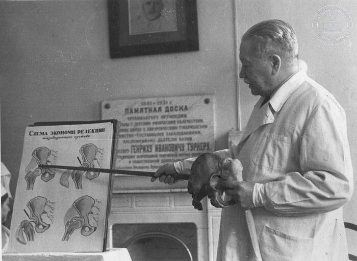 Петр Георгиевич Корнев