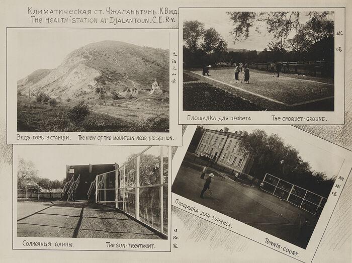 Климатическая станция Чжаланьтунь – здесь родился мой дедушка