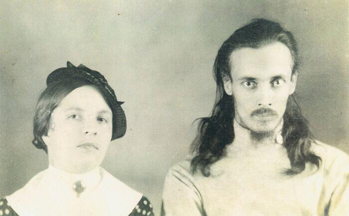 Отец Ростислав и его супруга Софья Ган