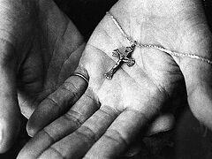 «Аще не крещен»