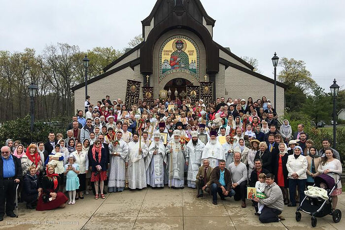 Приход святого Александра Невского в городе Хоуэлл