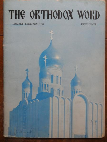 The Joy of All Who Sorrow Cathedral on the cover of the Orthodox Word